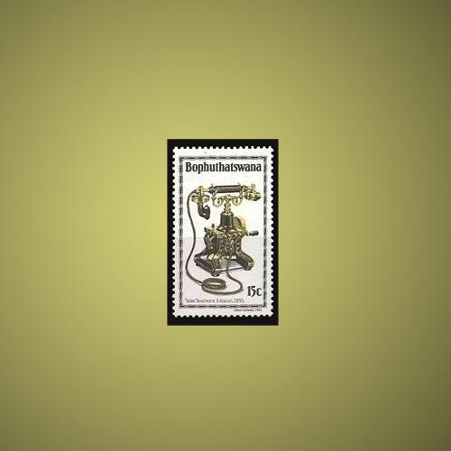 Telephone-History-through-Bophuthatswana's-stamp!