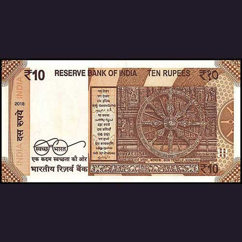 Temple-on-banknote