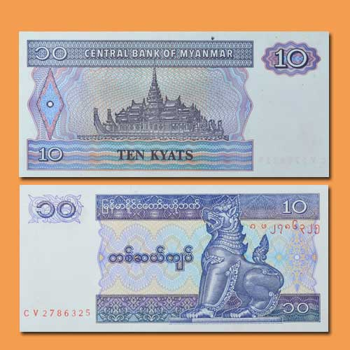 Ten-Kyat-of-Myanmar