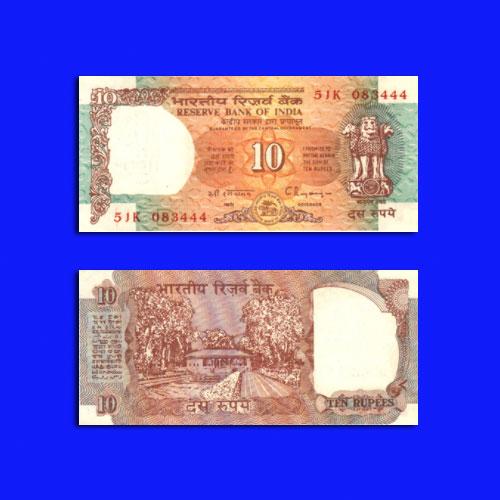 Ten-Rupee-Note-of-Rangarajan-with-Inset-letter-D