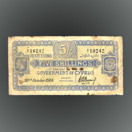 The-1914-Note-of-Cyprus