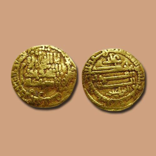 The-Aghlabid-emir-Ibrahim-II-of-Ifriqiya