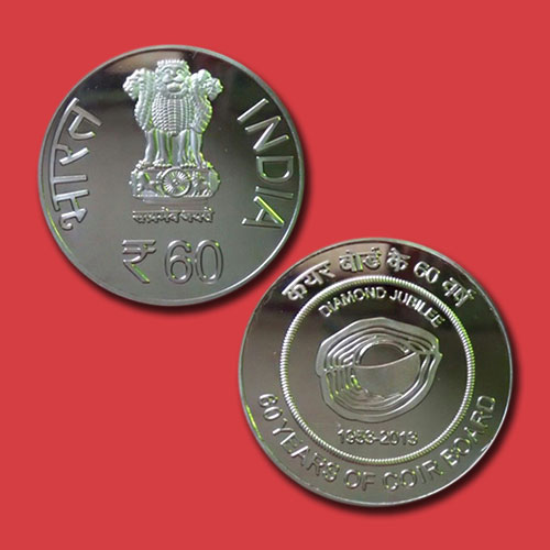 The-Coir-Board-Commemorative-Coin