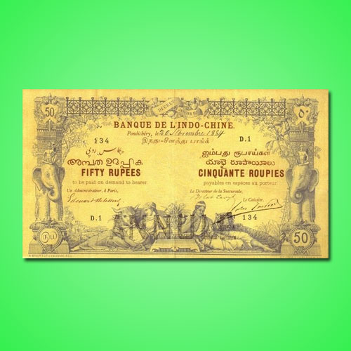 The-Earliest-Banknote-of-French-India