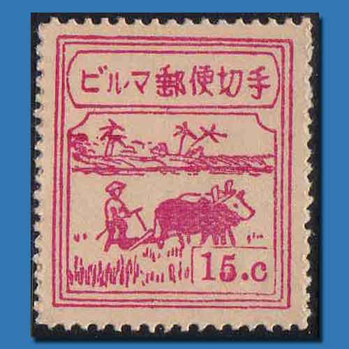 The-Farmer-Stamps-of-Burma