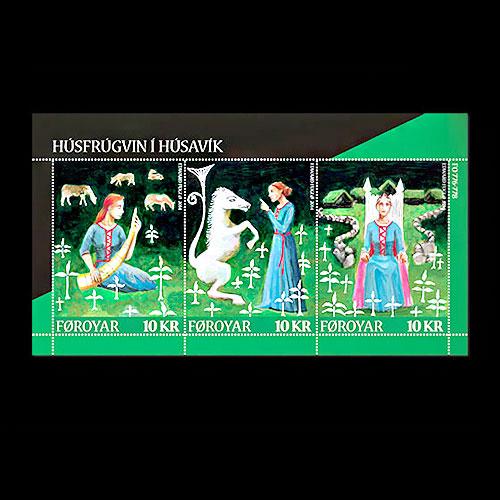 The-Faroe-Island's-Lady-of-Husavik-Stamps