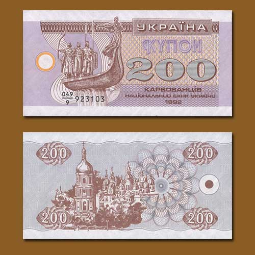 The-founding-of-the-city-of-Kyiv-on-Banknote