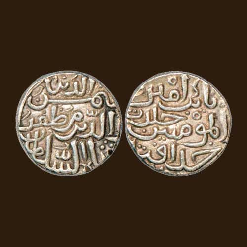 Coins-of-Gujarat-Sultanate