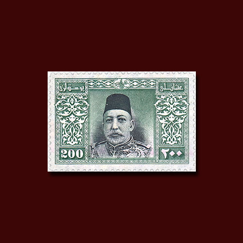 The-High-Denomination-Sultan-Mohammed-V-Stamp-of-Turkey