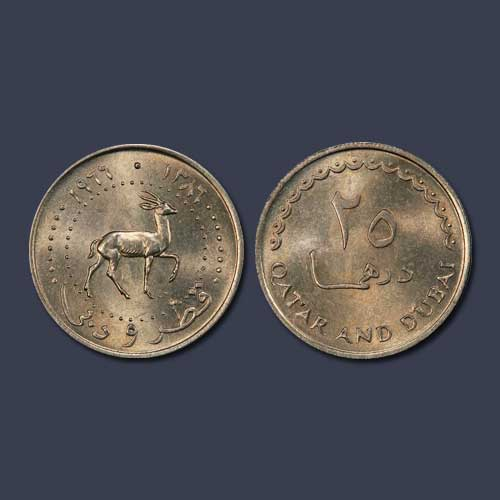 The-Joint-Coinage-of-Qatar-and-Dubai