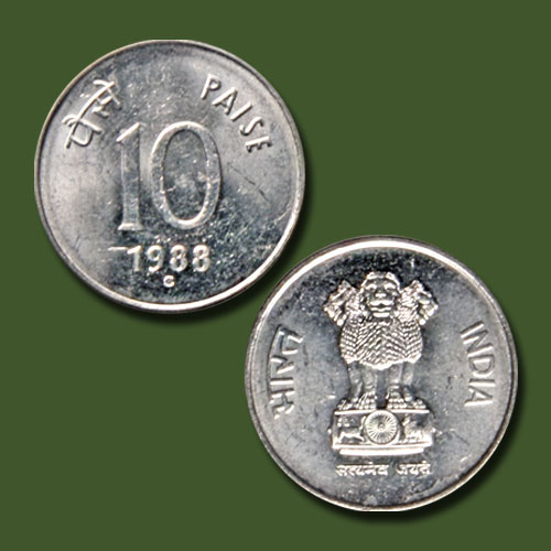 The-journey-of-10-Paisa-Coin