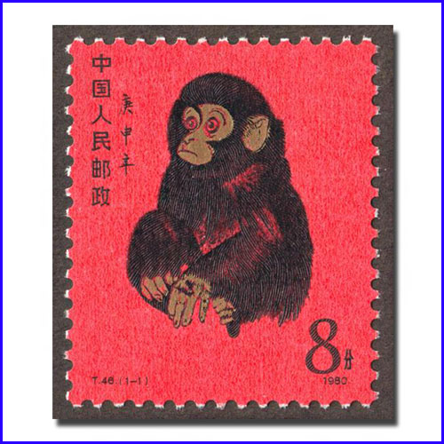 The-King-of-Stamps-in-China