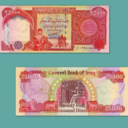 The-Kurdish-Women-on-Iraq-Banknote