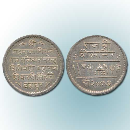 The-last-Maharaja-of-Bikaner-State-
