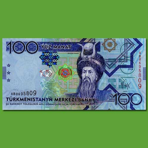 The-Legendary-Turkish-Warrior-Oguz-Khan-on-100-Turkmenistan-Manat-Banknotes