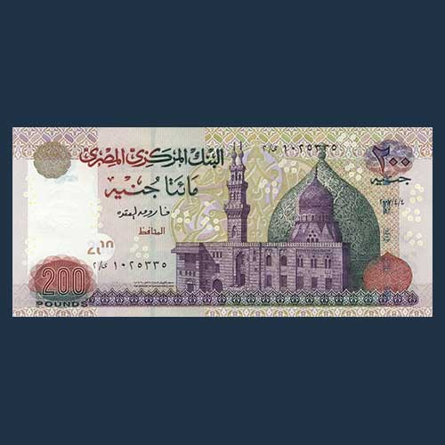 The-Mosque-of-Qani-Bay-printed-on-Banknote