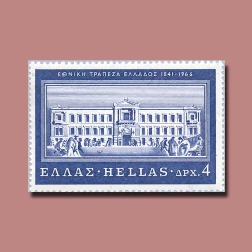 The-National-Bank-of-Greece-is-Founded