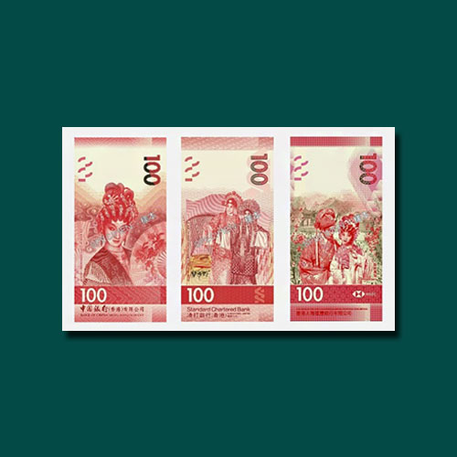 The-New-HK-$100-Banknotes