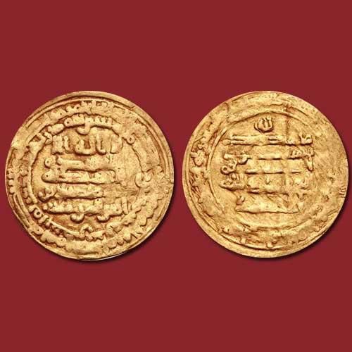 The-reign-of-Muhammad-Ibn-Tughj-al-Ikhshid