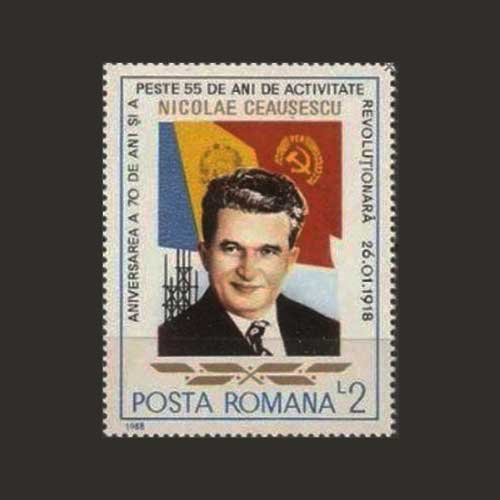 The-Romanian-government-of-Nicolae-Ceausescu-Ended-Today