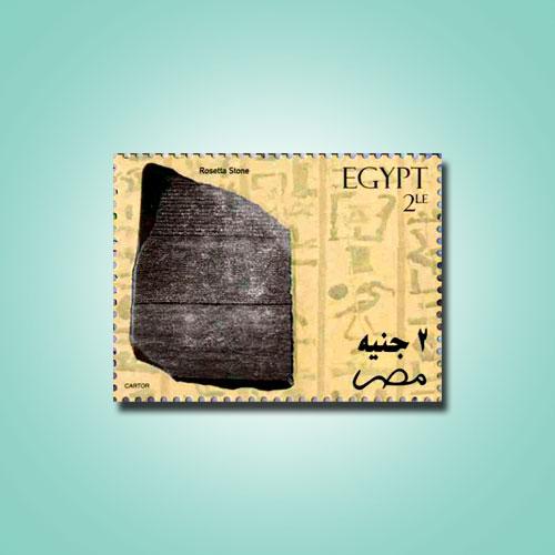 The-Rosetta-Stone-is-Found
