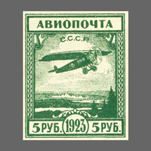 The-soviet-Air-Post-'Wide-5'-offered-at-the-price-of-23,000-dollars