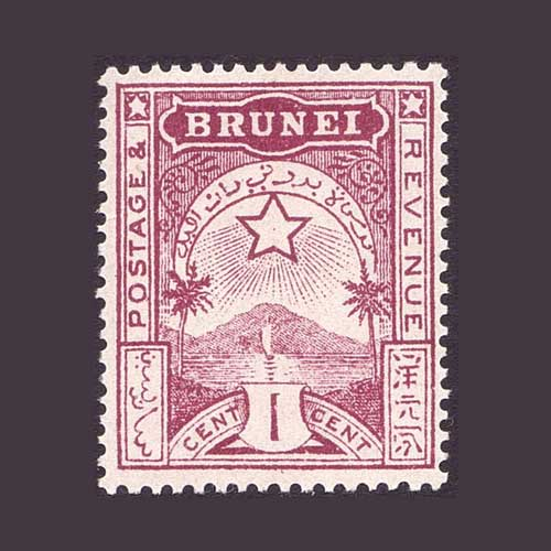 The-Star-and-Crescent-Stamp-of-Brunei