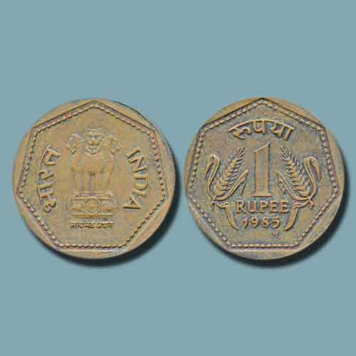 The-trial-Strike-One-rupee-of-republic-India