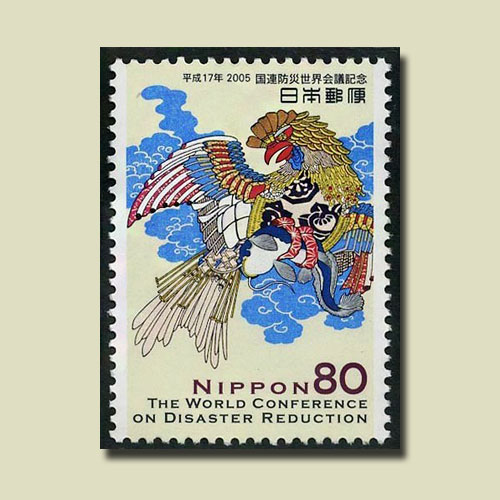 The-WCDR-Stamp-of-Japan