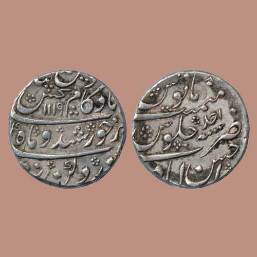 The-Later-Mughal-Emperor-Muhammad-Kam-Bakhsh's-Coinage
