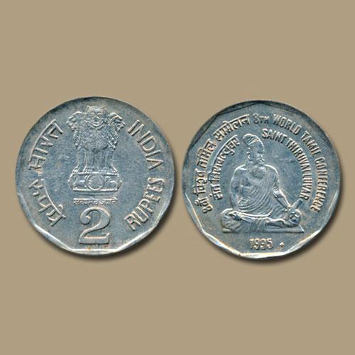 Thiruvalluvar-on-Coin