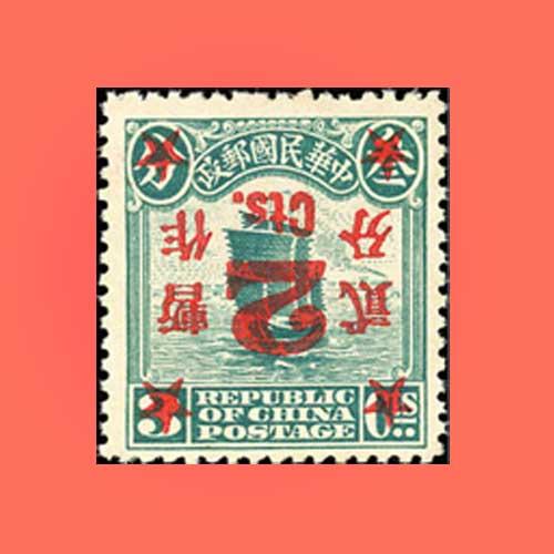 Three-Cent-Blue-Green-Junk-Stamp