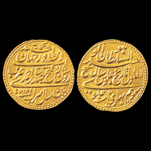 Tipu-Sultan-Gold-Four-Pagoda-Sold-For-16,00,000
