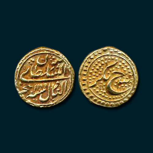 Tipu-Sultan-Gold-Pagoda-Sold-For-INR-20,000