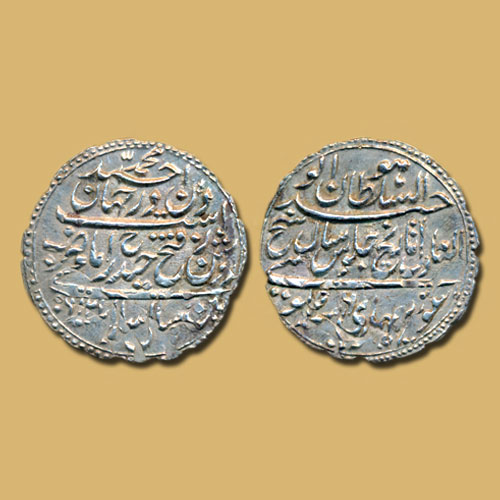 Tipu-Sultan-Silver-Rupee-Listed-For-INR-6000