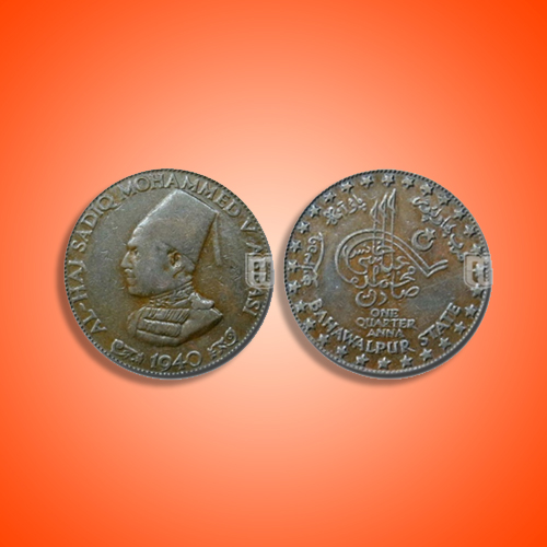 Toughra-Coin-of-Prince-Sadiq-Muhammad-Khan-V