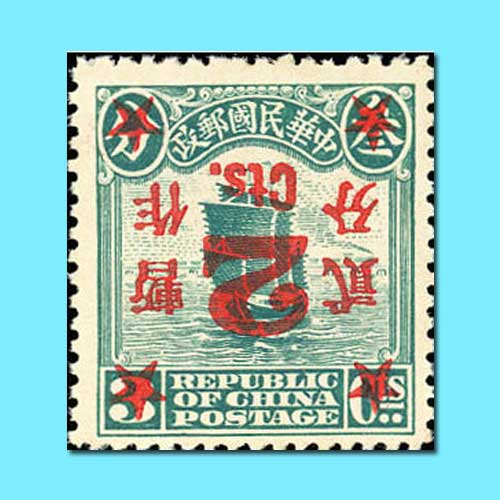 Treasure-of-the-Republic:-Three-Cent-Junk-Stamp