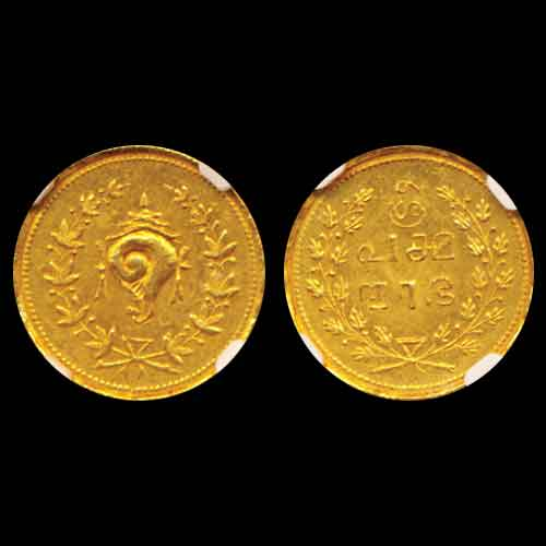 Tulabharam-coin-of-Travancore