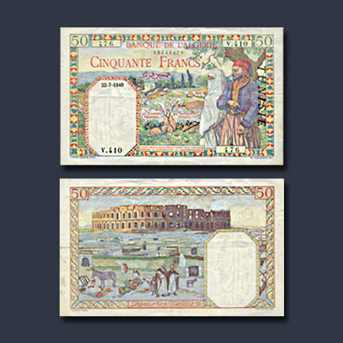 Tunisia-50-Francs-banknote-of-1938-1945