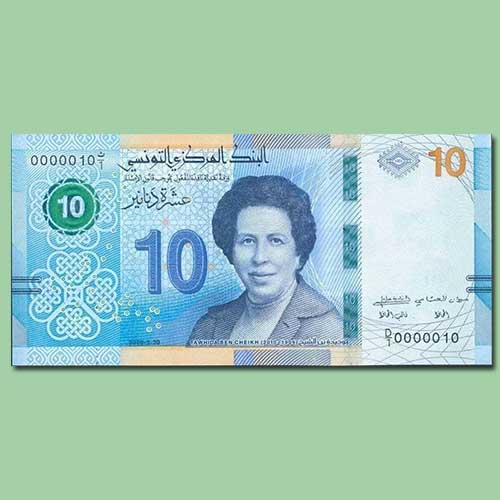 Tunisia's-New-Banknotes-Feature-Its-First-Female-Doctor