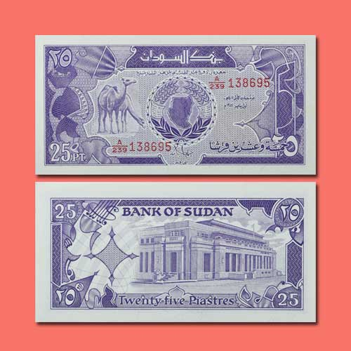 Twenty-Five-Piastres-of-Sudan