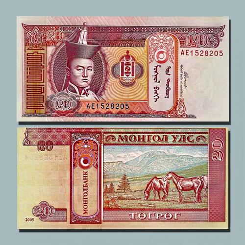 Twenty-Mongolian-Togrog-of-2002