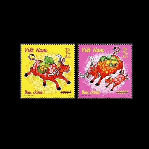 Two-New-Vietnamese-stamps