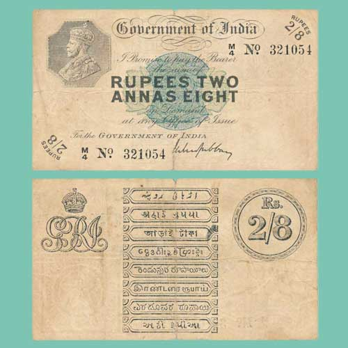 Two-rupee-eight-Annas-banknote-of-King-George-V