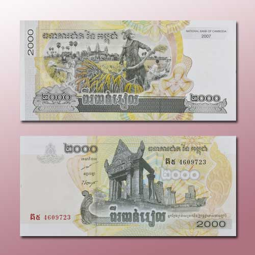 Two-thousand-riel-of-Cambodia