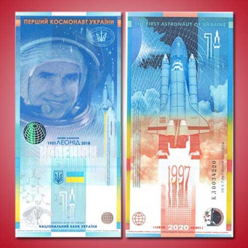 Ukraine's-Astronaut-Souvenir-Note
