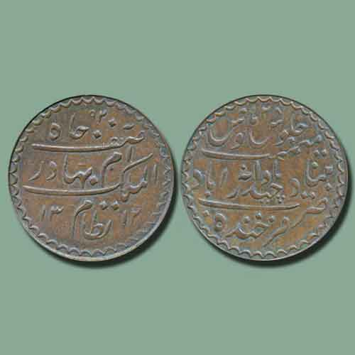 Uncirculated-pattern-coin-of-Hyderabad