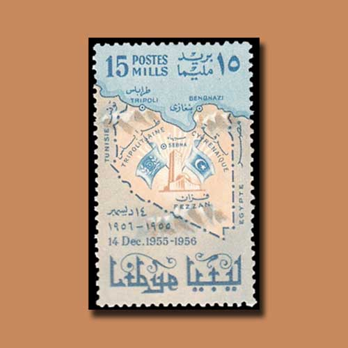 Unification-of-Libya-on-Stamp