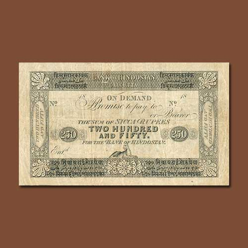 Unissued-Early-Note-of-India-Turns-a-Top-Seller-in-Spink-Sale