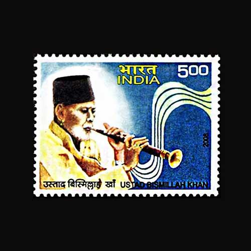 Ustad-Bismillah-Khan